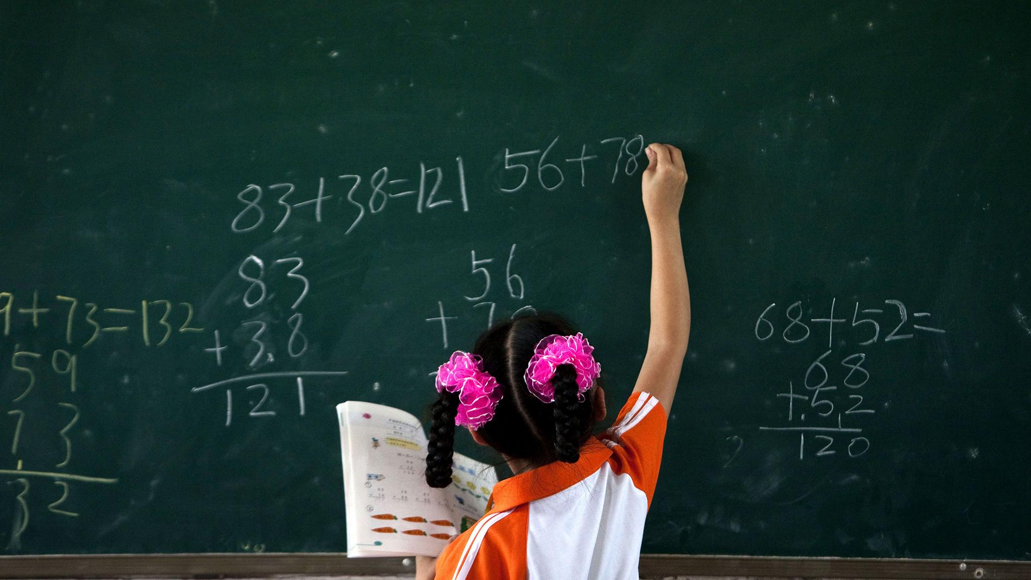 LAG 2017 | Educação especial pode ser obrigatória nos cursos de professores