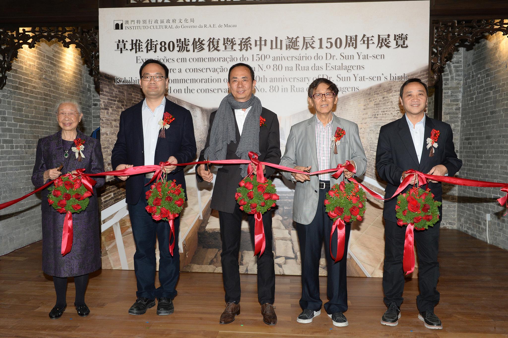 Farmácia de Sun Yat-sen reabre mais de 120 anos depois de ser criada