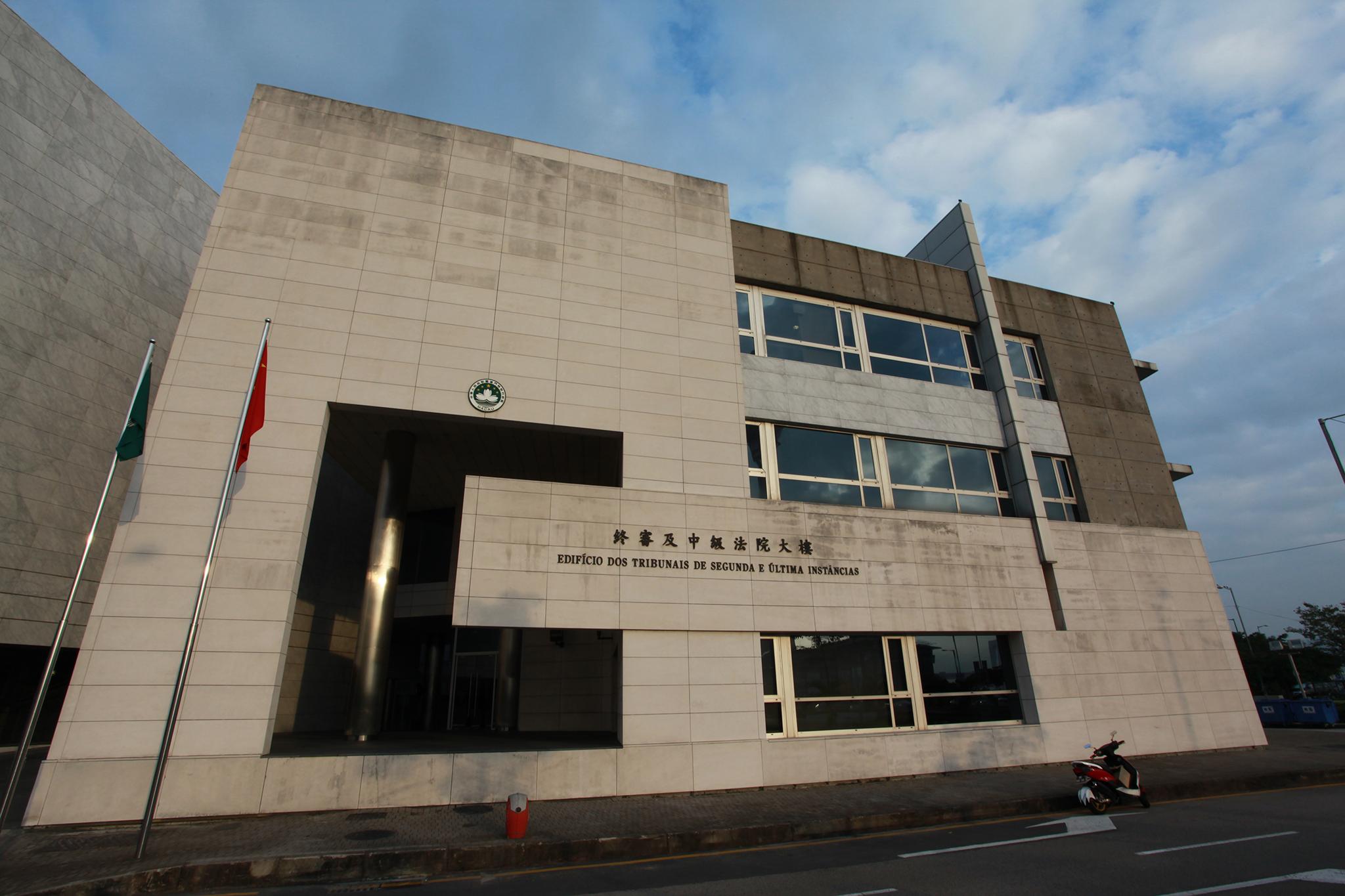 TUI | Advogado perde recurso em processo sobre concurso para novos notários