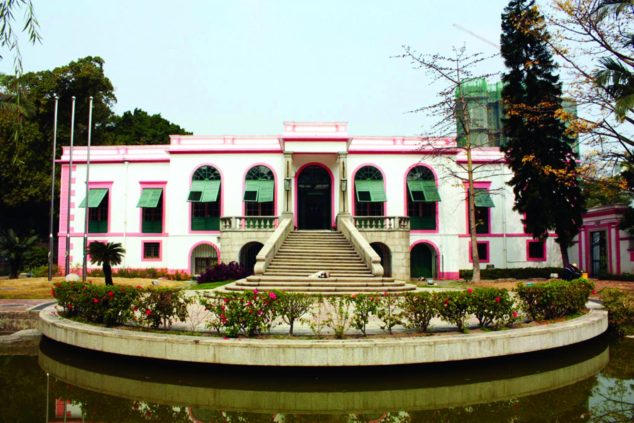 A Colecção do Museu Luís de Camões