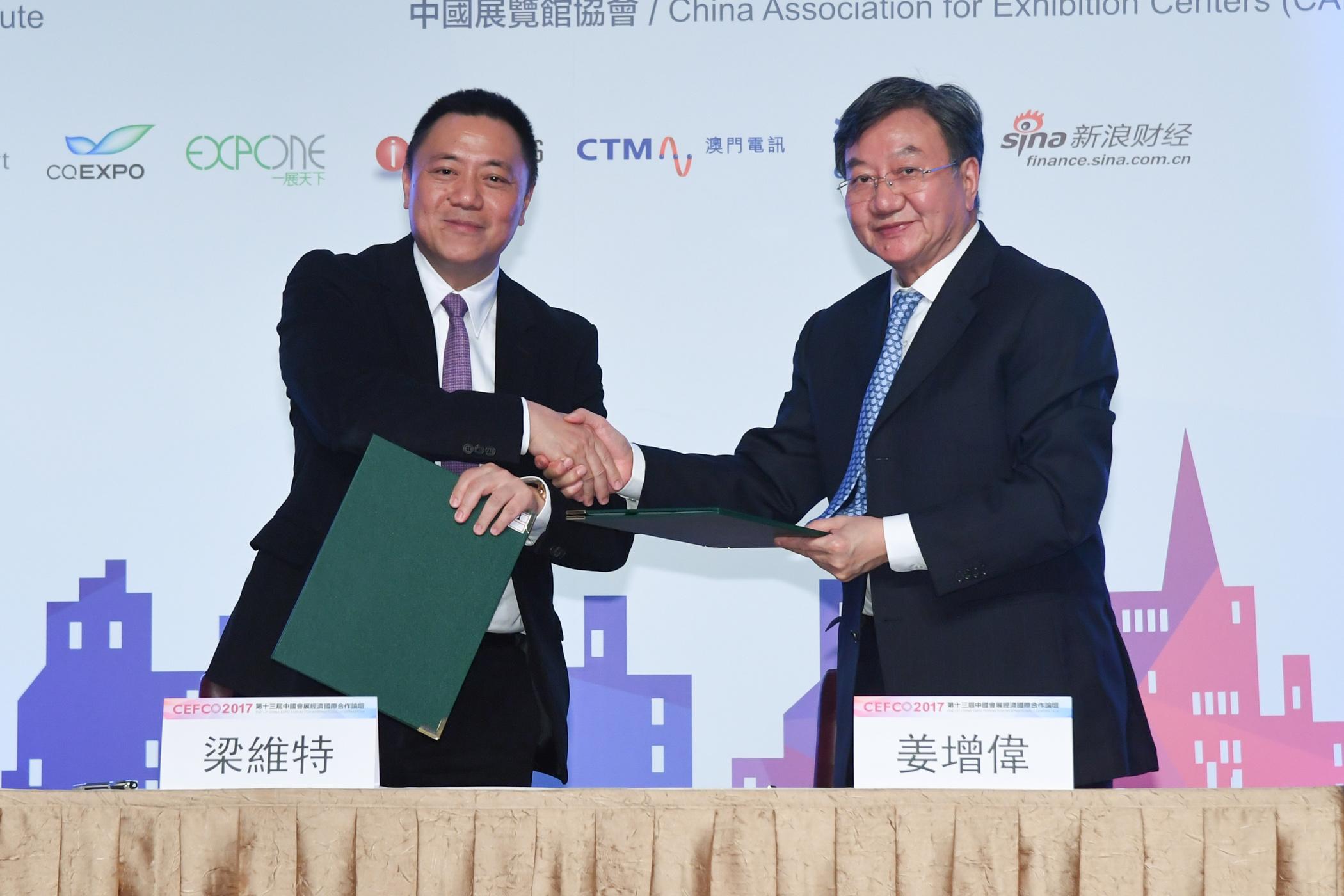 Negócios| Macau quer mais convenções