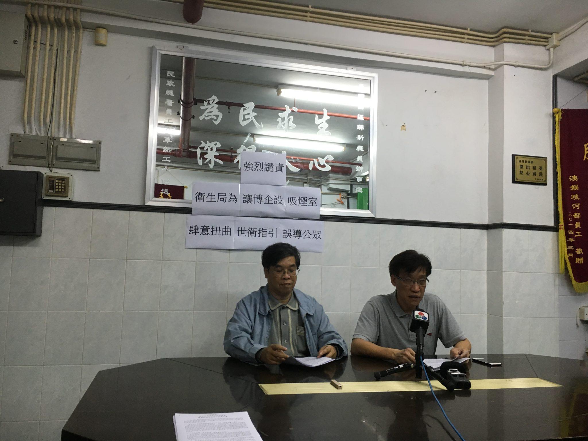 Au Kam San e Ng Kuok Cheong criticam Serviços de Saúde