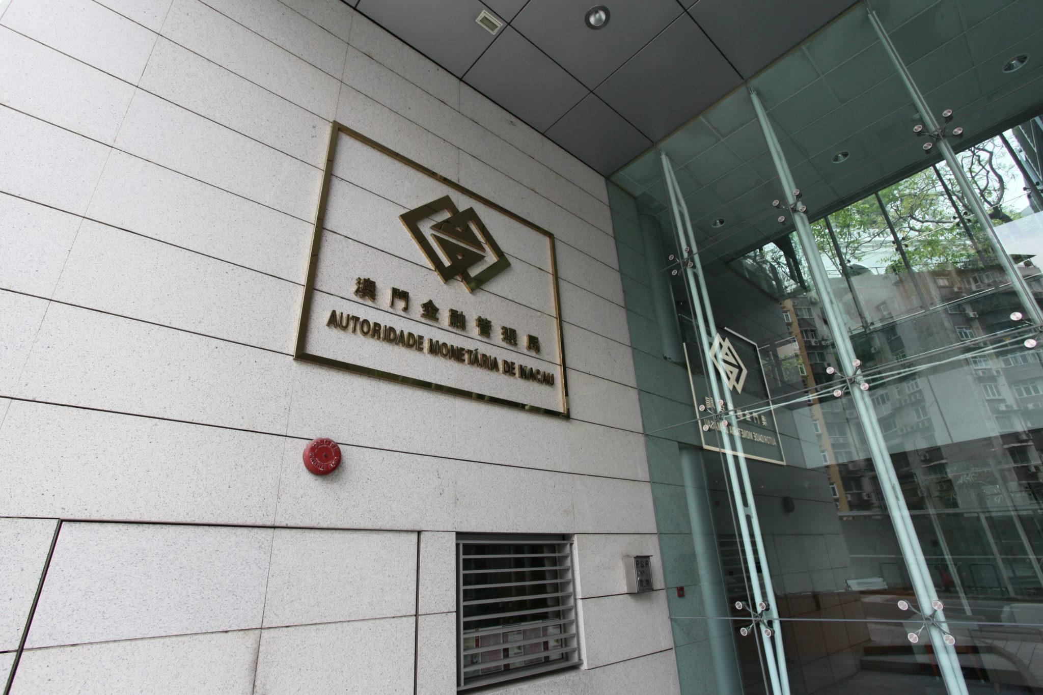 AMCM | Turistas da China contribuem para esvaziar stock de moedas