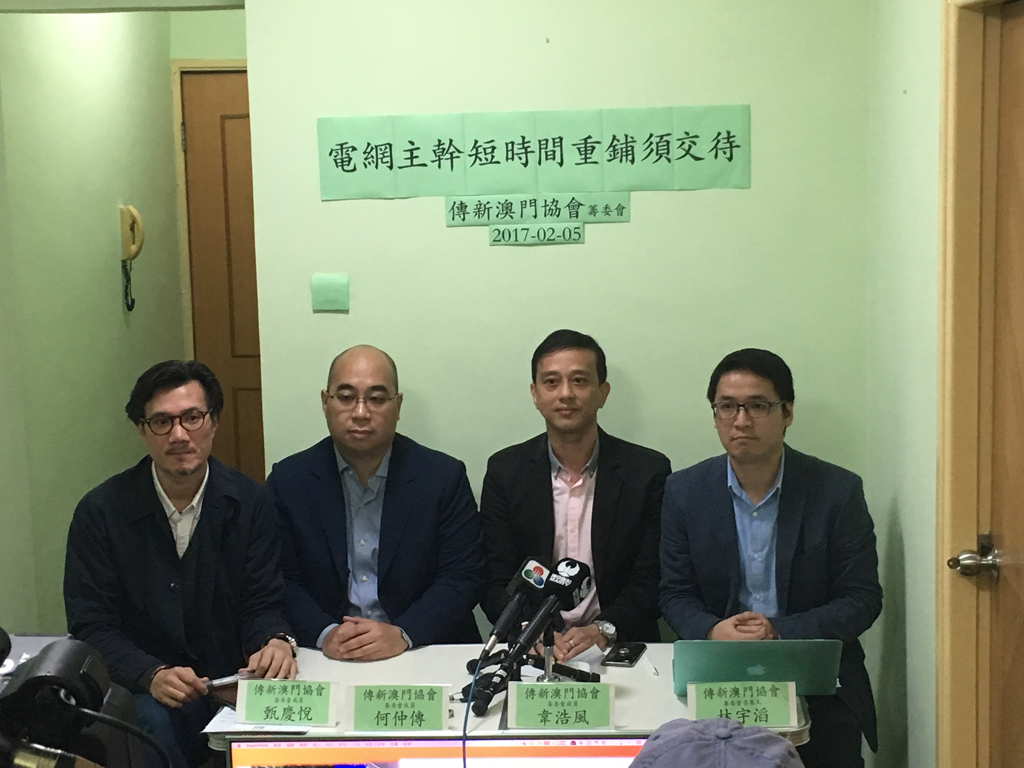 Associação alerta para problemas na rede eléctrica do território