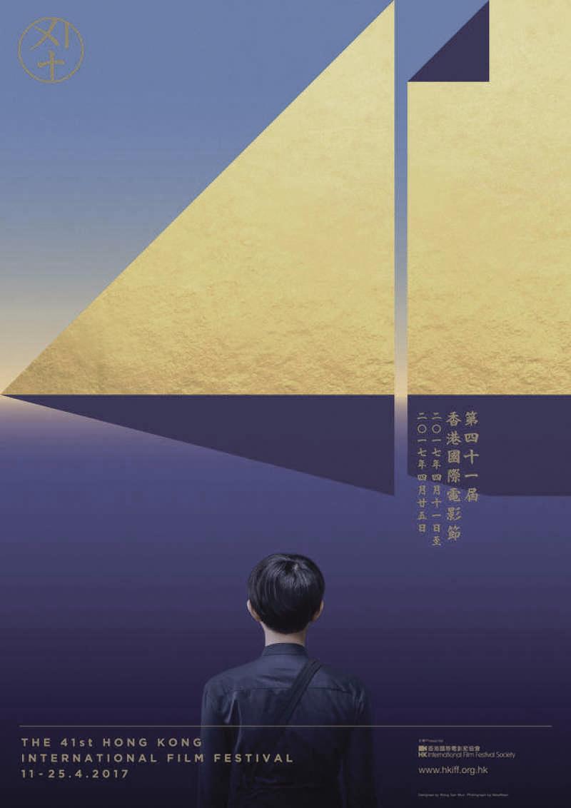 Filmes de Portugal e Brasil em festival de Hong Kong