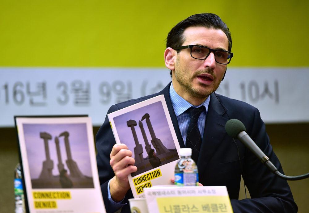 Desaparecimento   Funcionário de ONG de Taiwan estará na China