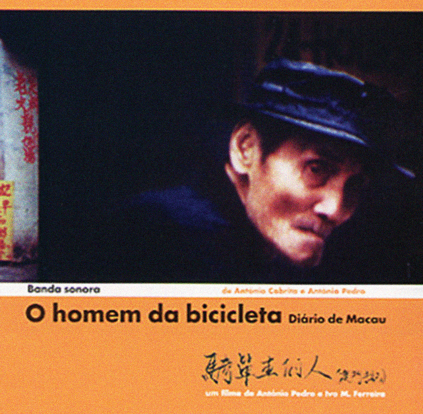 Cinemateca Paixão mostra filmes de Macau a partir do dia 14