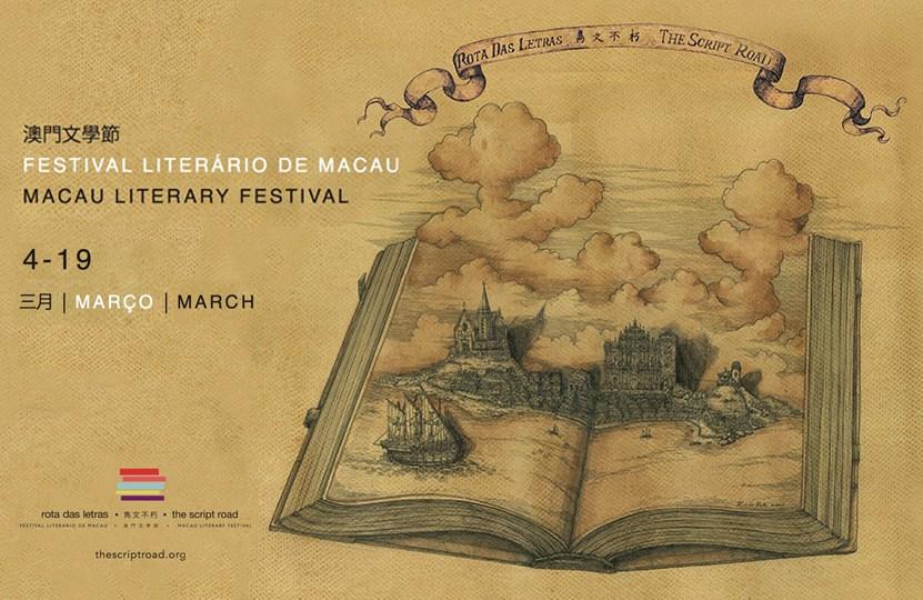 Festival Literário Rota das Letras