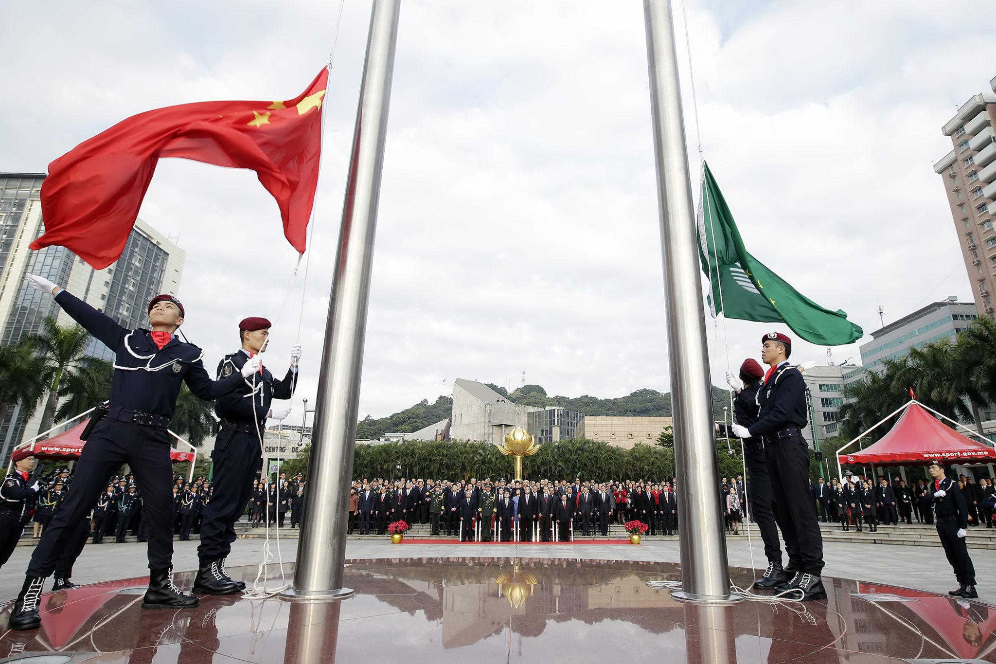 Segurança do Estado | Comissão de Defesa reúne-se pela primeira vez