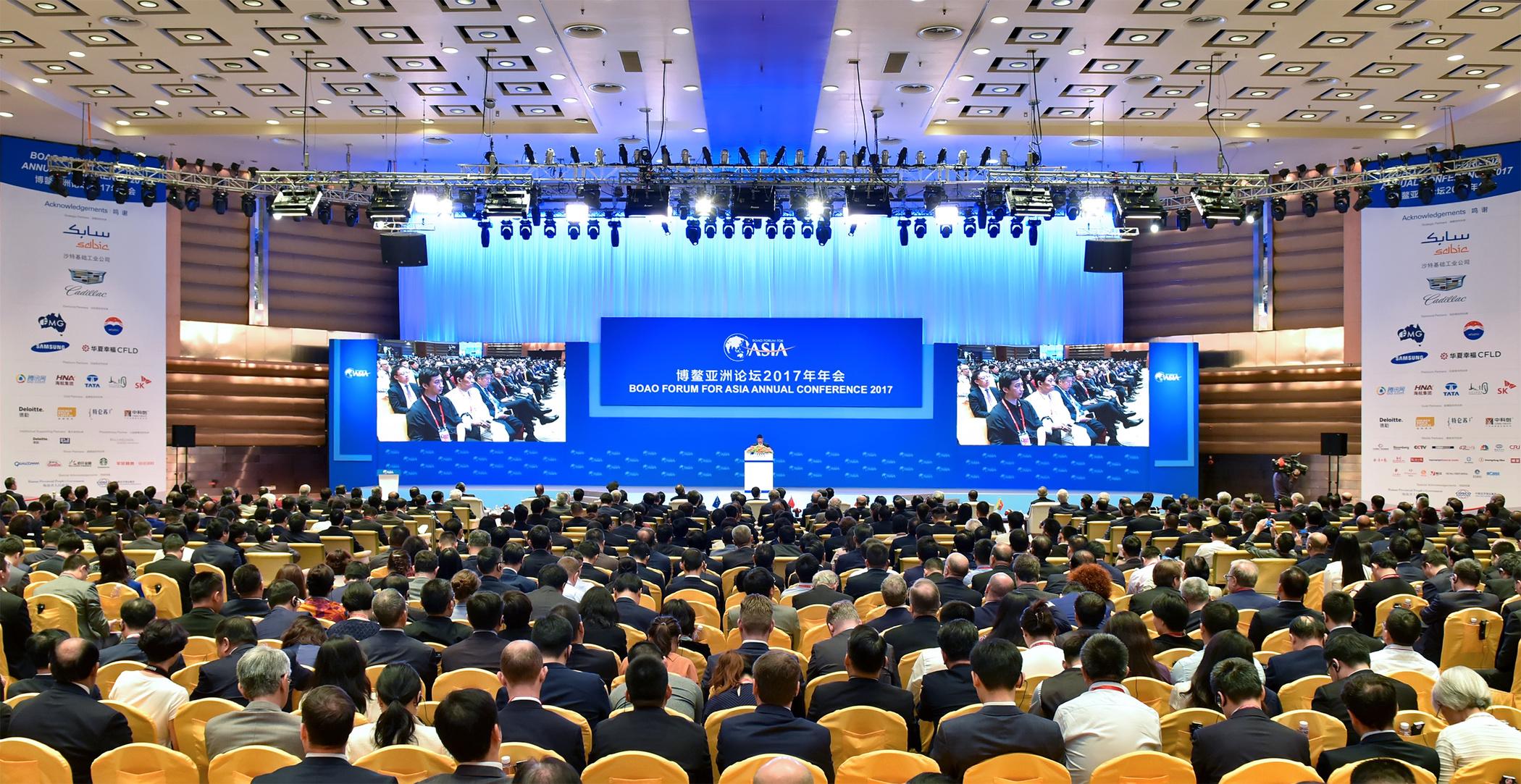 Fórum Boao   HK e Macau querem desenvolvimento inovador na Grande Baía
