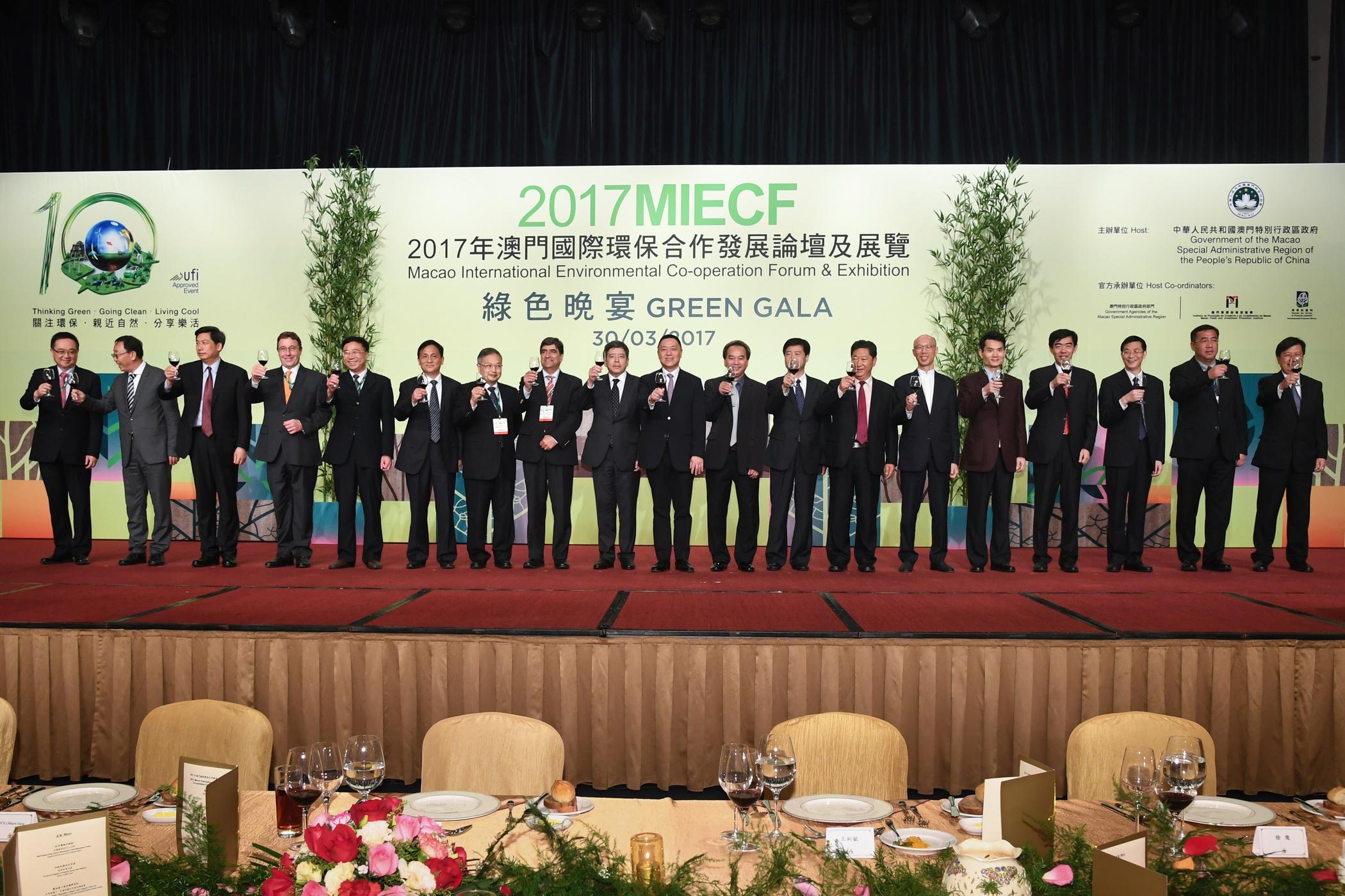 MIECF | Guangdong e Macau assinam acordo de cooperação