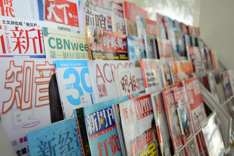 Média | Repórteres de três jornais americanos banidos da China, Macau e Hong Kong