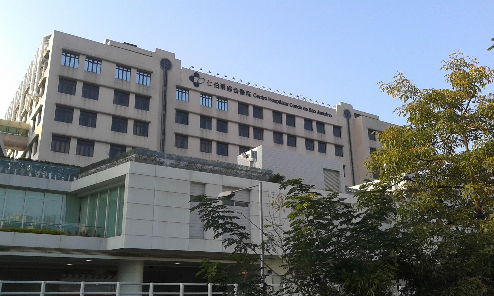 São Januário | Hospital volta a ser acreditado por entidade australiana