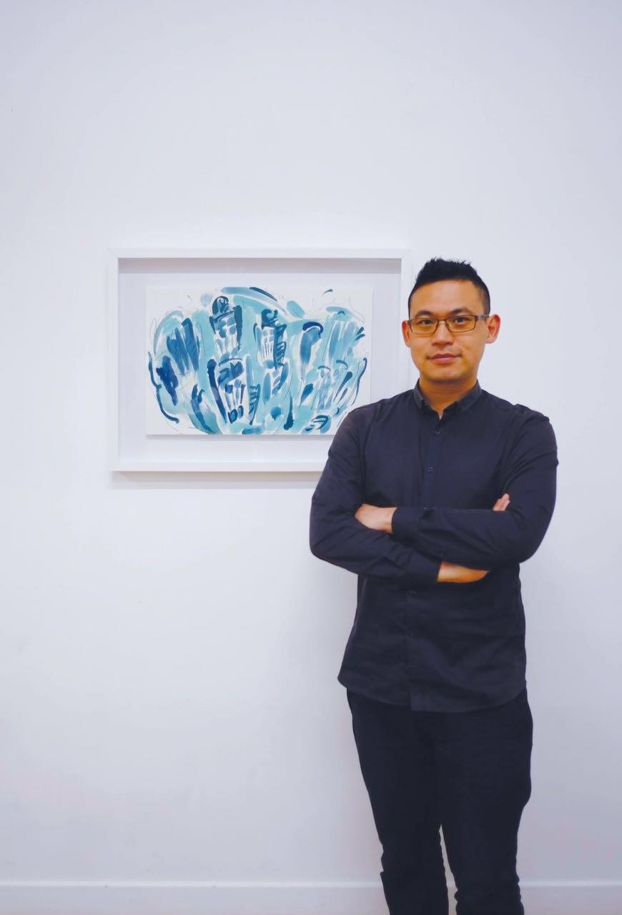 AFA   Aguarelas de Cai Guo Jie expostas a partir de hoje