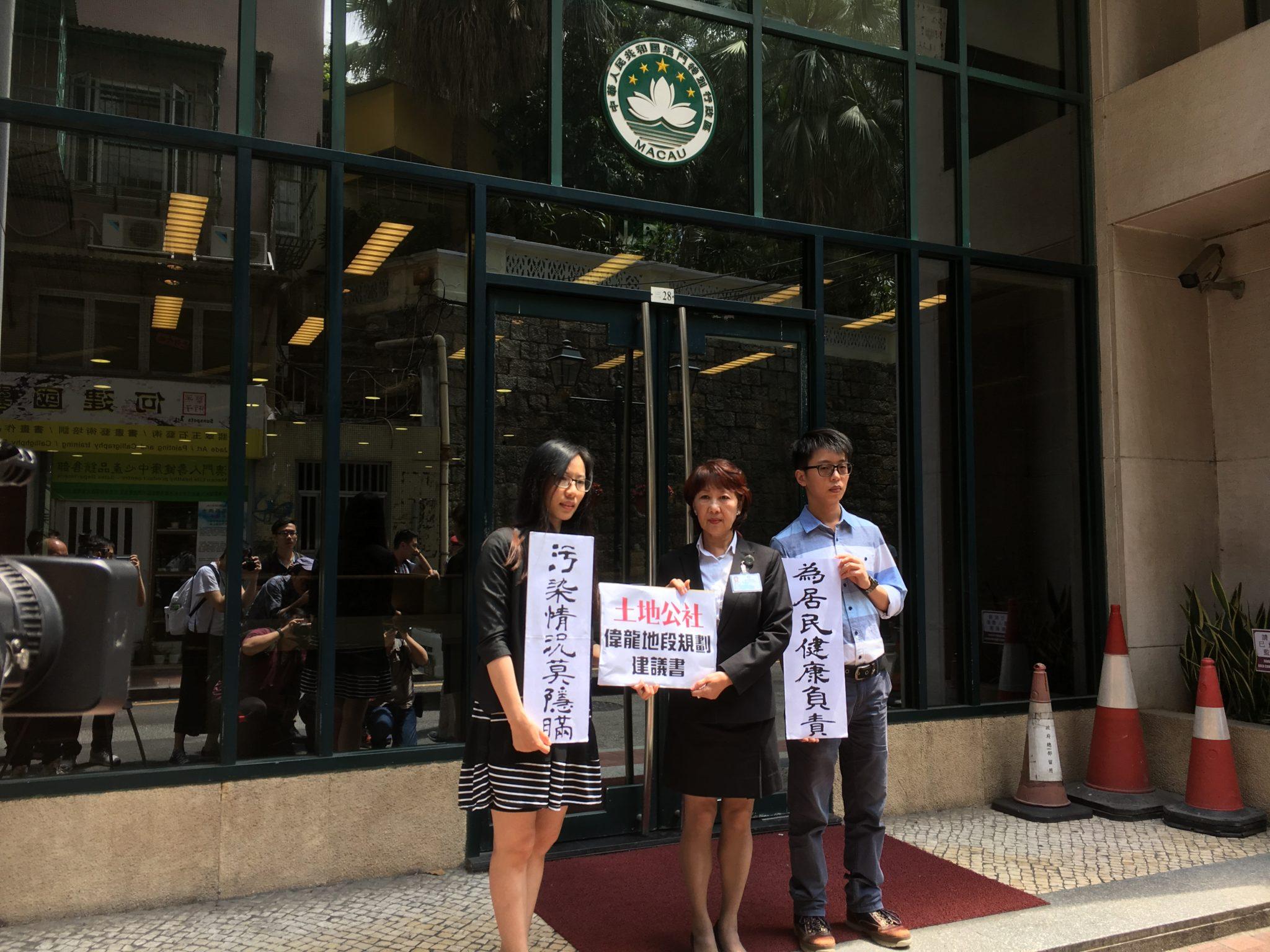 """Grupo """"Our Plan, Our Land"""" sublinha o perigo de Wai Long para moradores"""