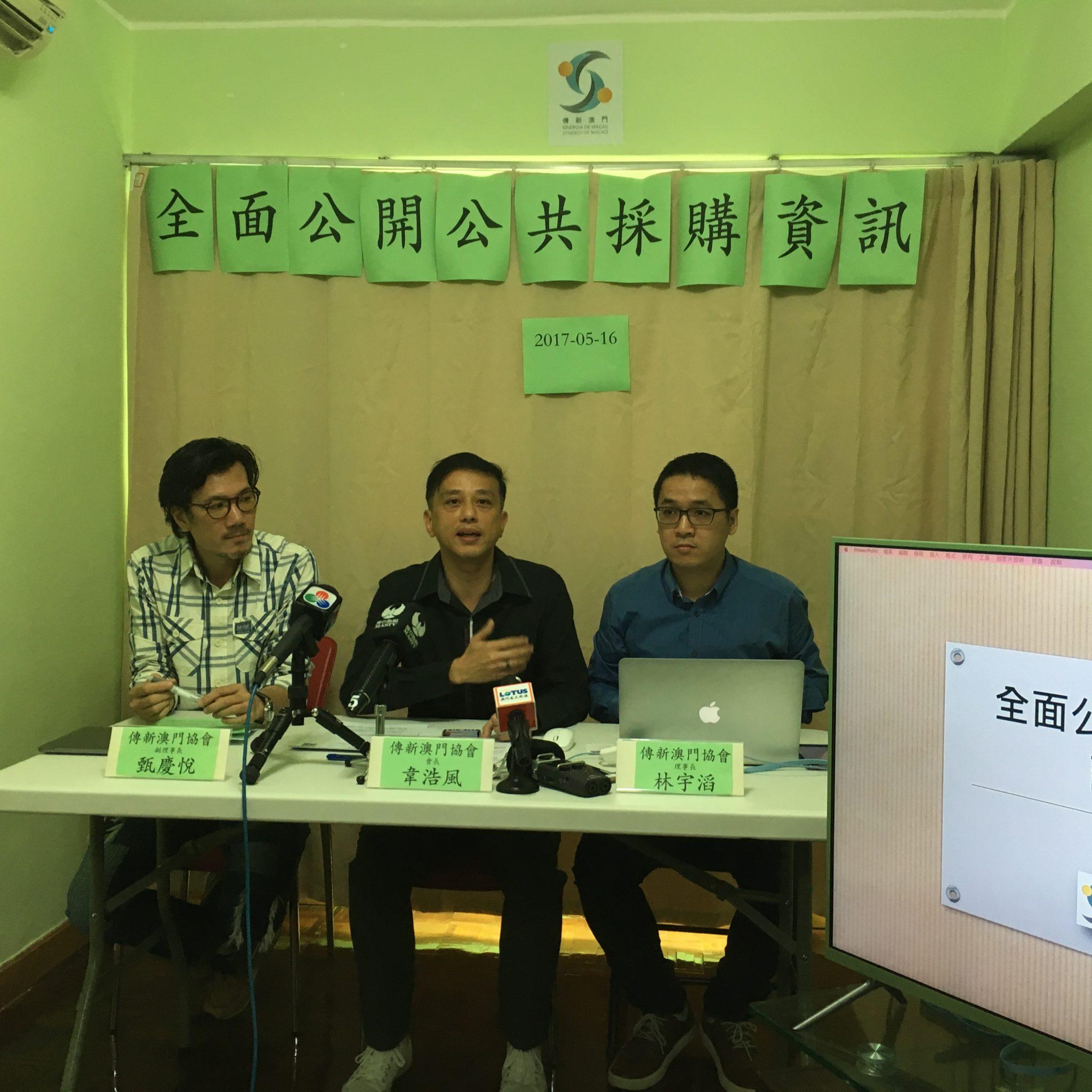 Administração | Sinergia de Macau quer divulgação pública de concursos