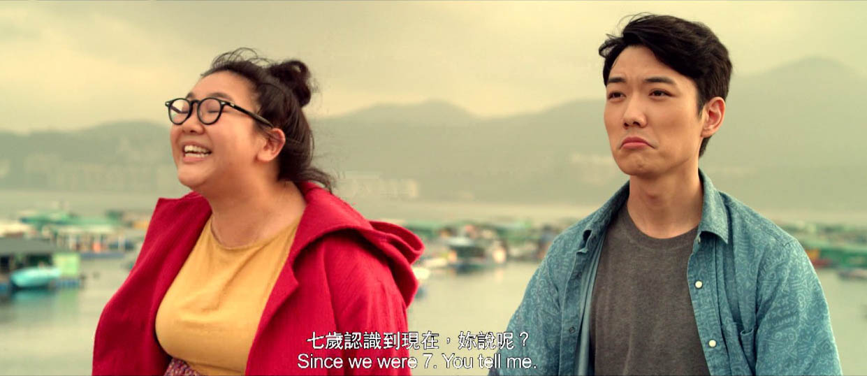 A linguagem do cinema chinês: Idade 29 + 1