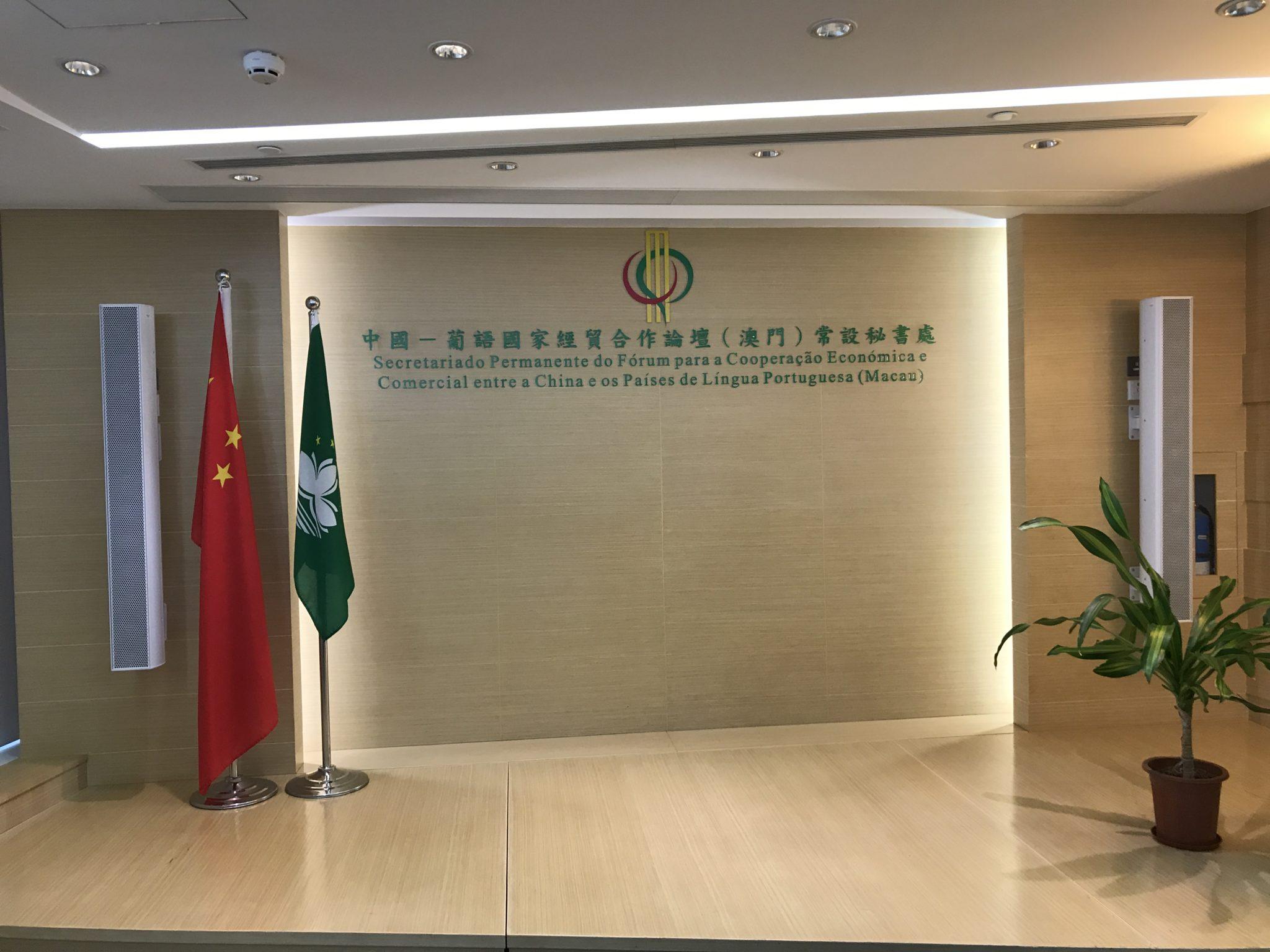 Fórum Macau | Primeira deslocação à China desde início da pandemia