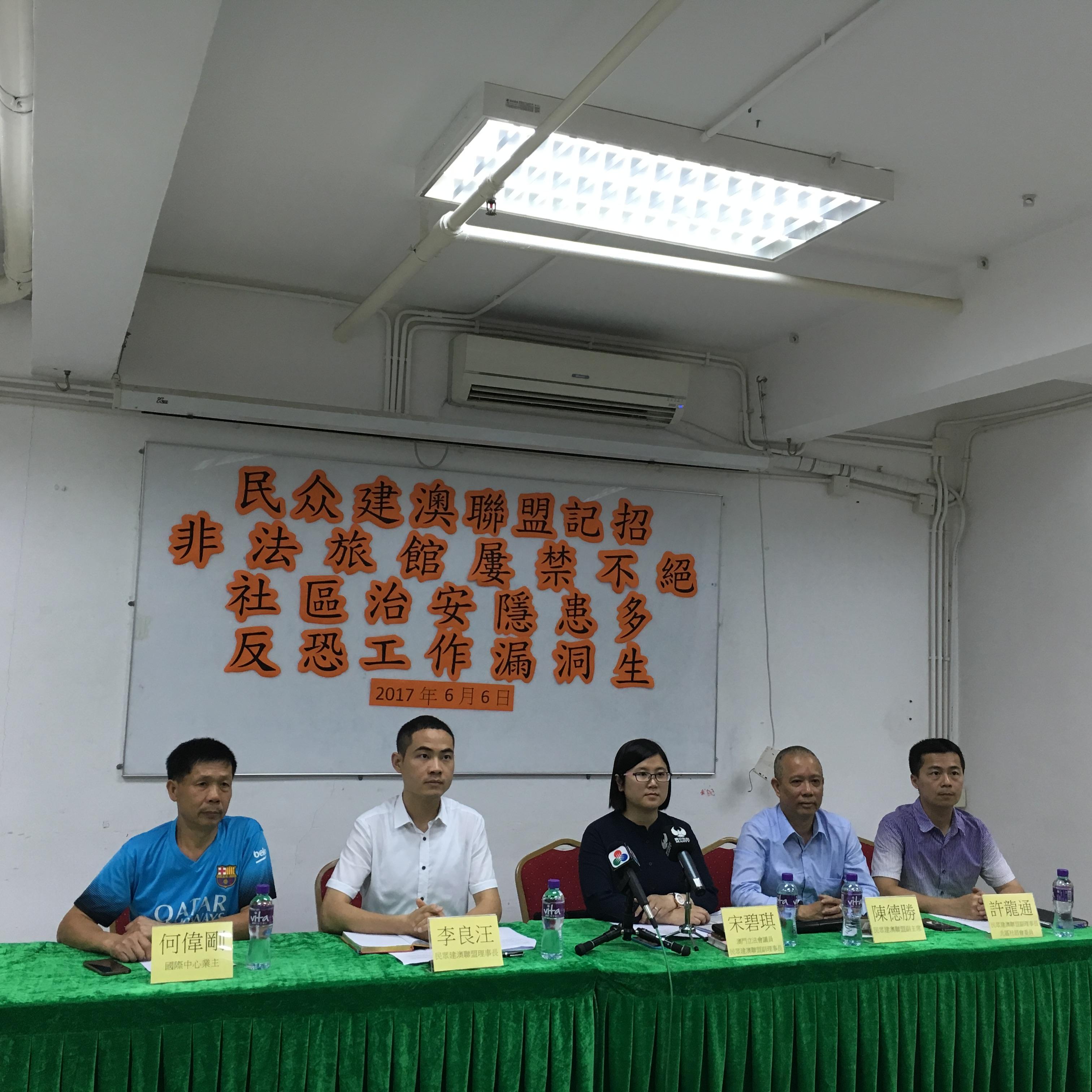 Aliança do Povo pede penas pesadas para alojamentos ilegais