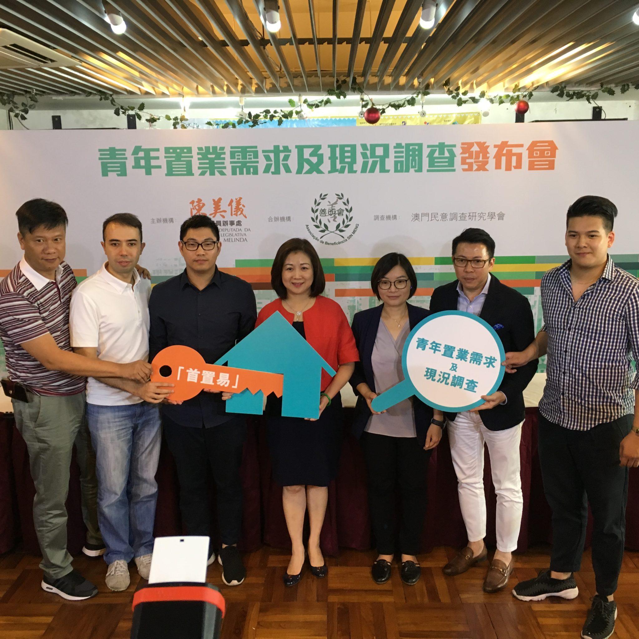 Habitação / Inquérito: Melinda Chan diz que políticas do Governo não são suficientes
