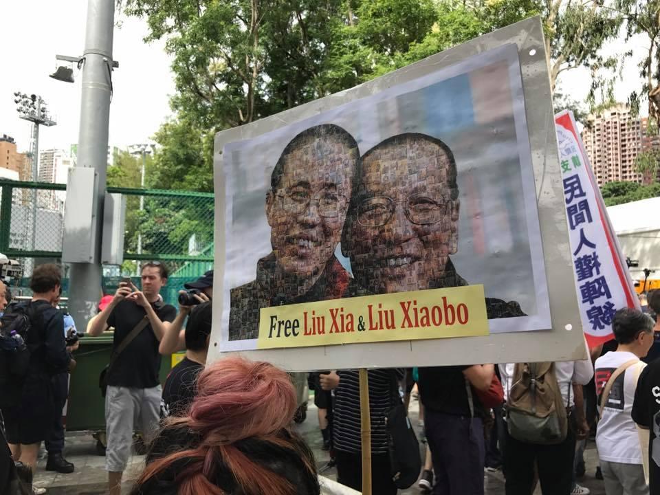 Militantes de Hong Kong assinalam 1.º aniversário da morte de dissidente Liu Xiaobo