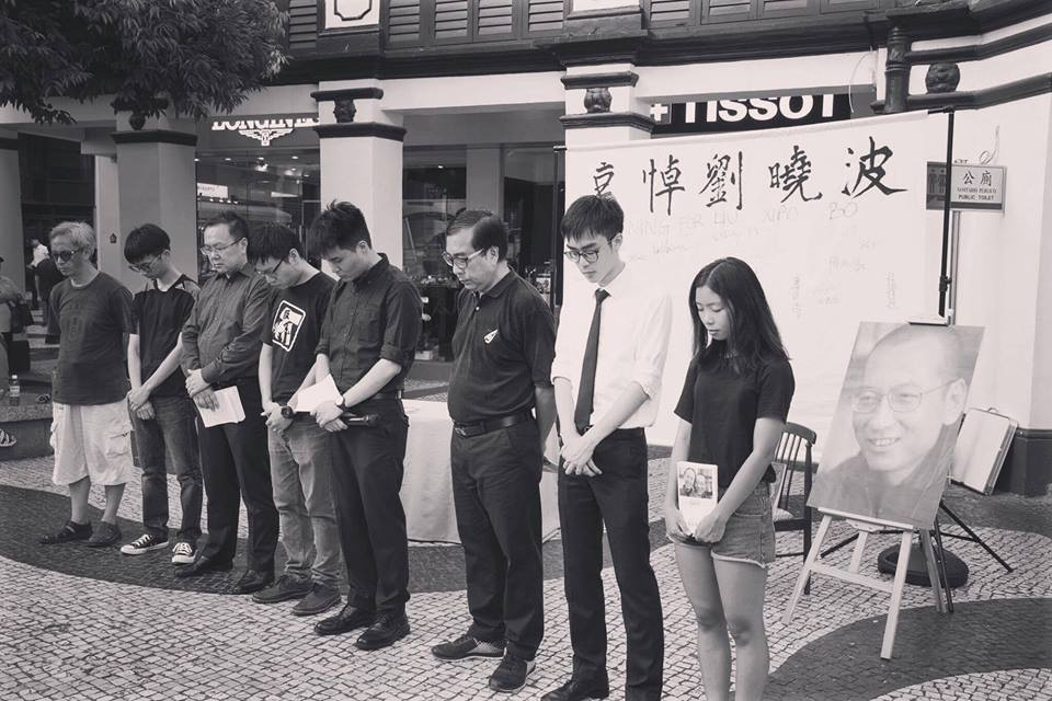 Liu Xiaobo   Novo Macau homenageou activista e prémio Nobel