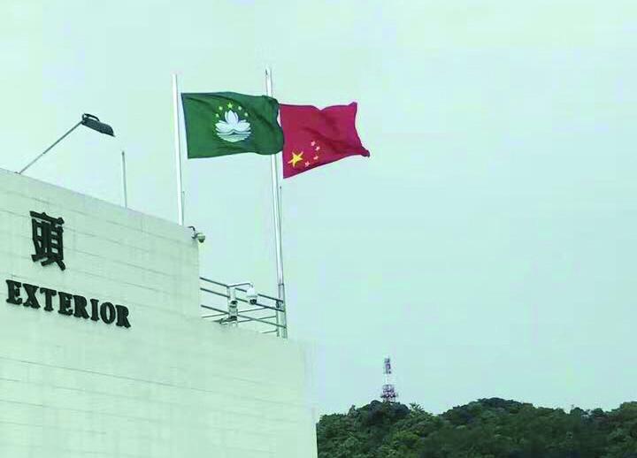 Bandeira mal hasteada em Coloane não era fotomontagem