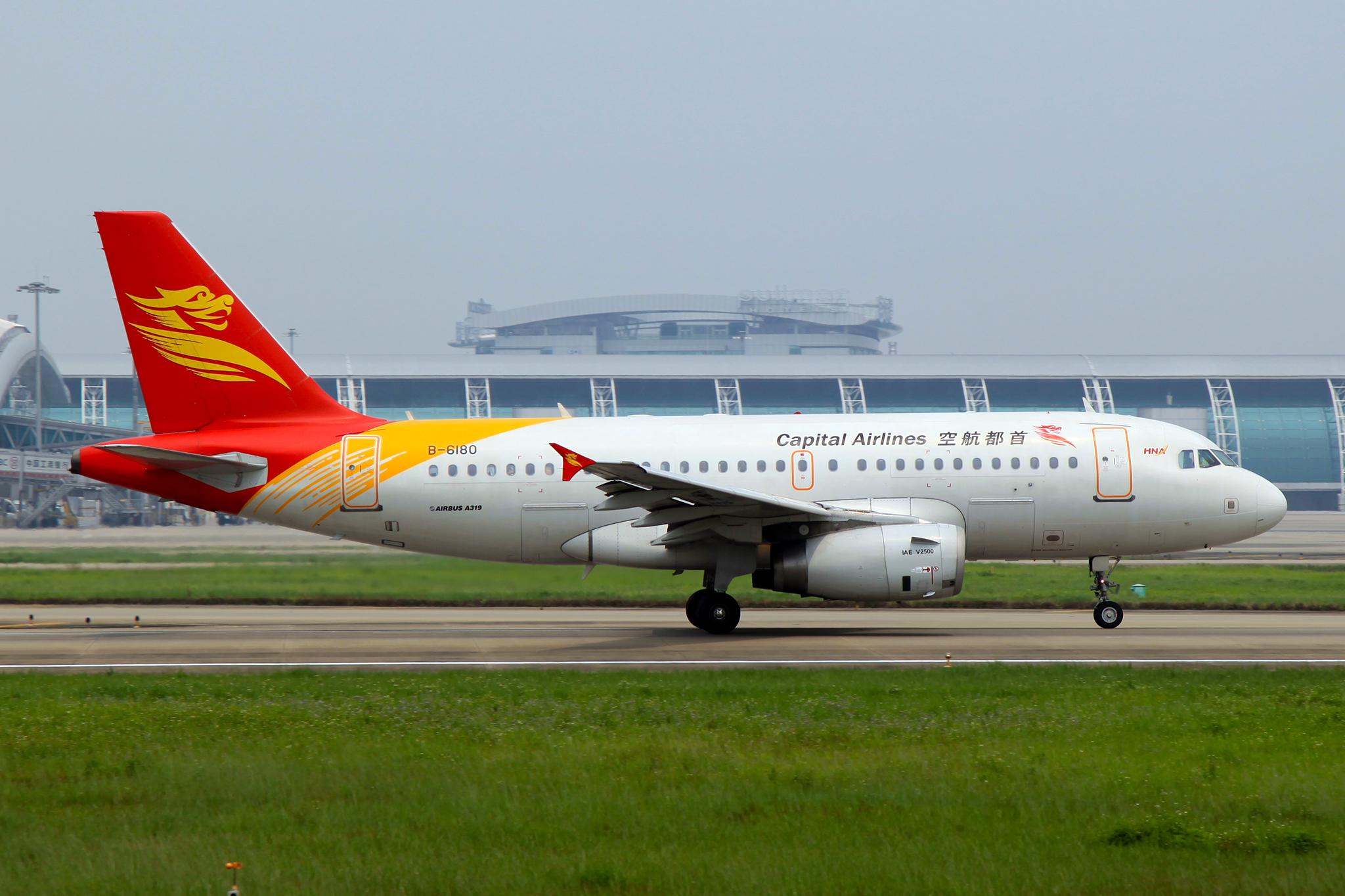 Aviação   Voo Capital Airlines em Macau para ligação Pequim-Lisboa