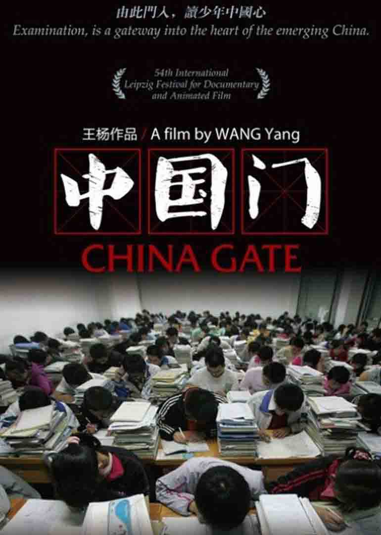 China Gate – o portão de entrada