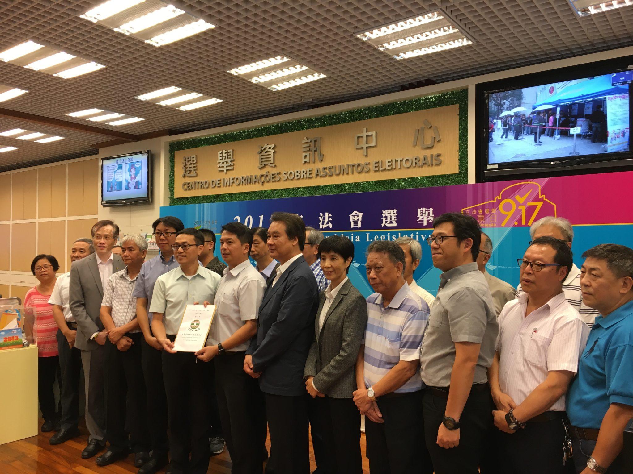 Cooperação | Associações tradicionais abrem escritórios na China