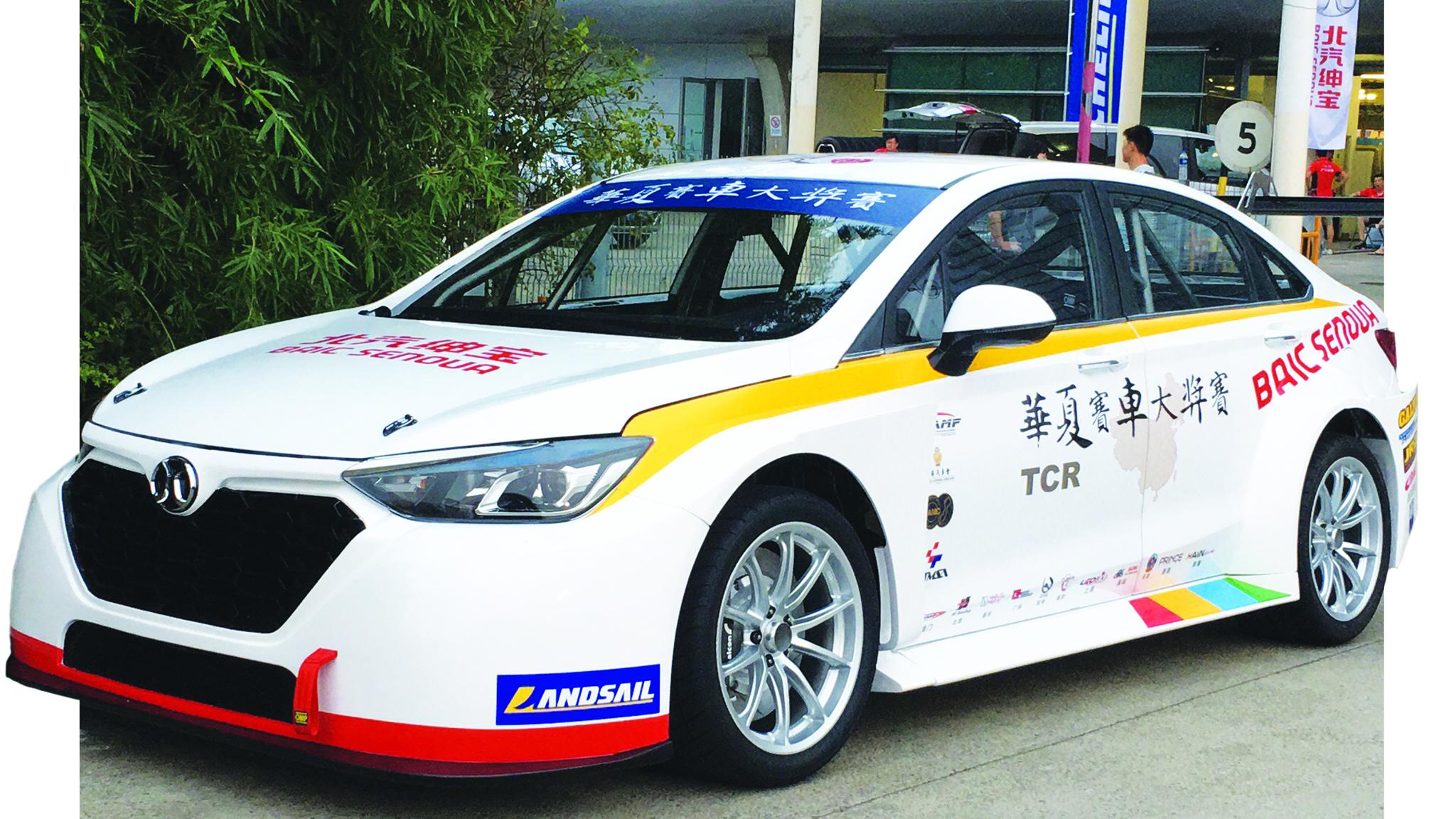 Macau vai continuar na Taça da Corrida Chinesa em 2017