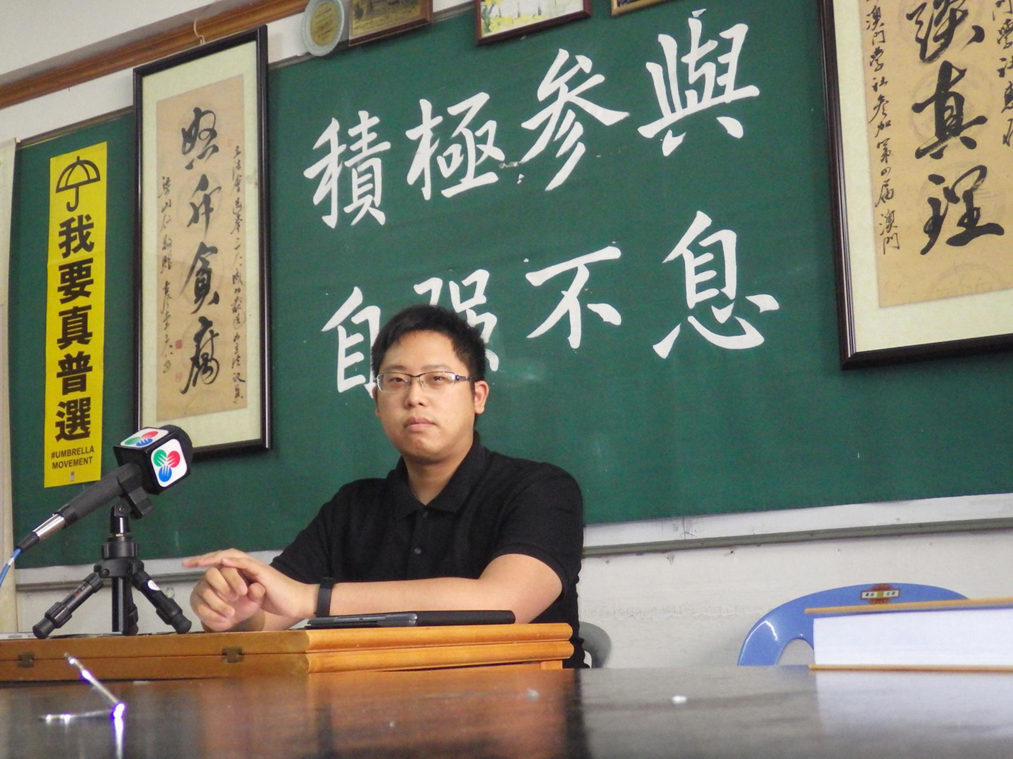 Governo | Jason Chao pede suspensão acordo com Alibaba