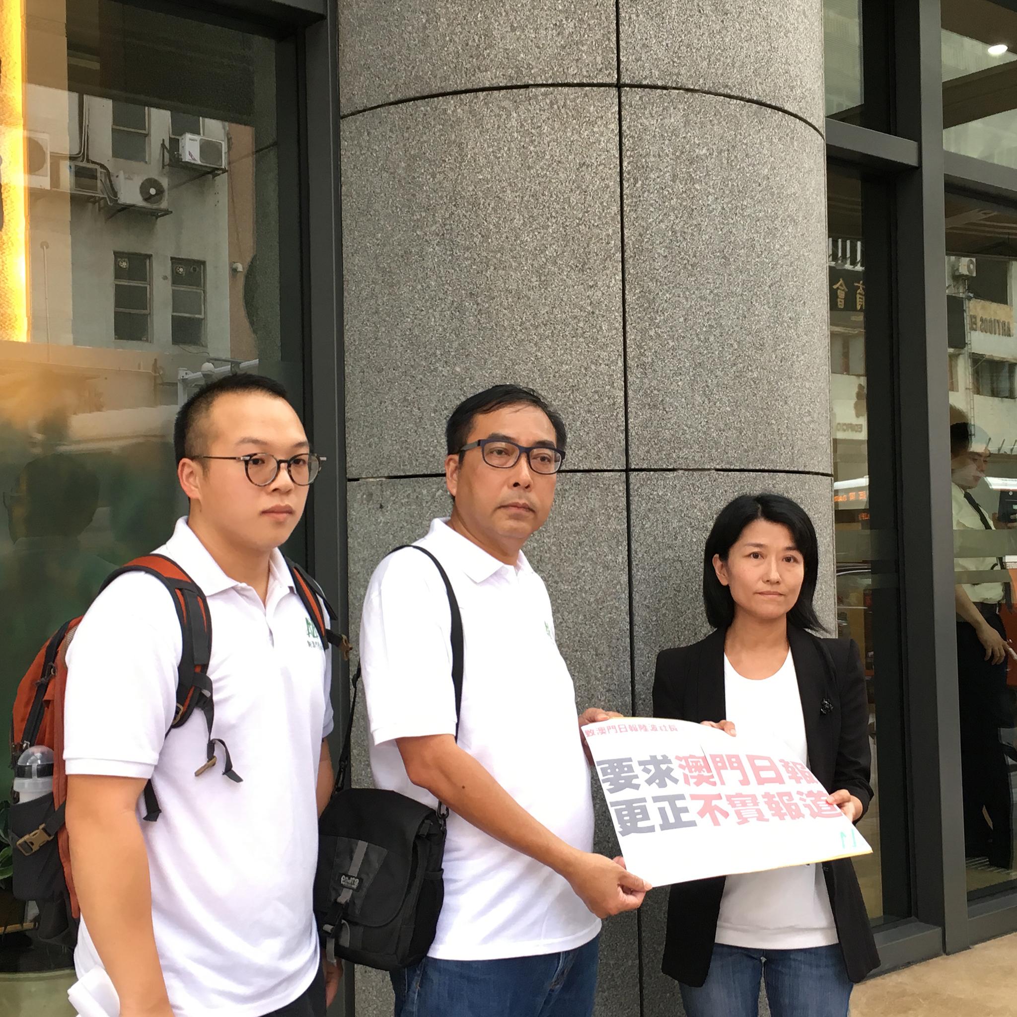 Eleições | Novo Macau protesta contra notícia do jornal Ou Mun