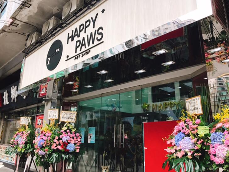 Happy PawsPet Shop | Sam Leong, proprietário