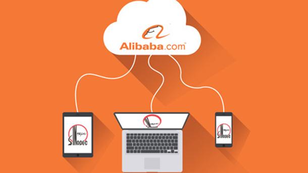 Associações criticam critérios de acordo com a Alibaba Cloud