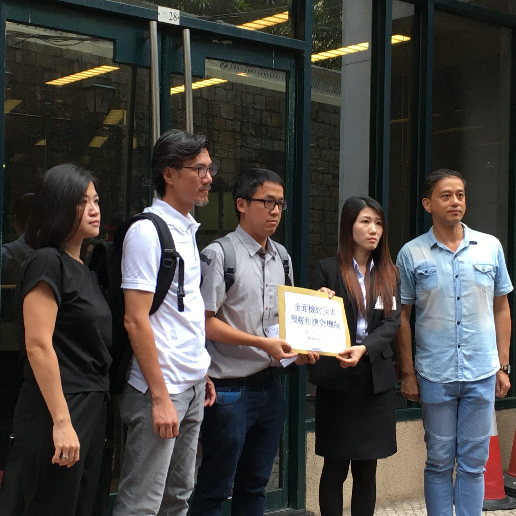 Sinergia Macau | Pedidas responsabilidades sobre falhas na passagem do Hato