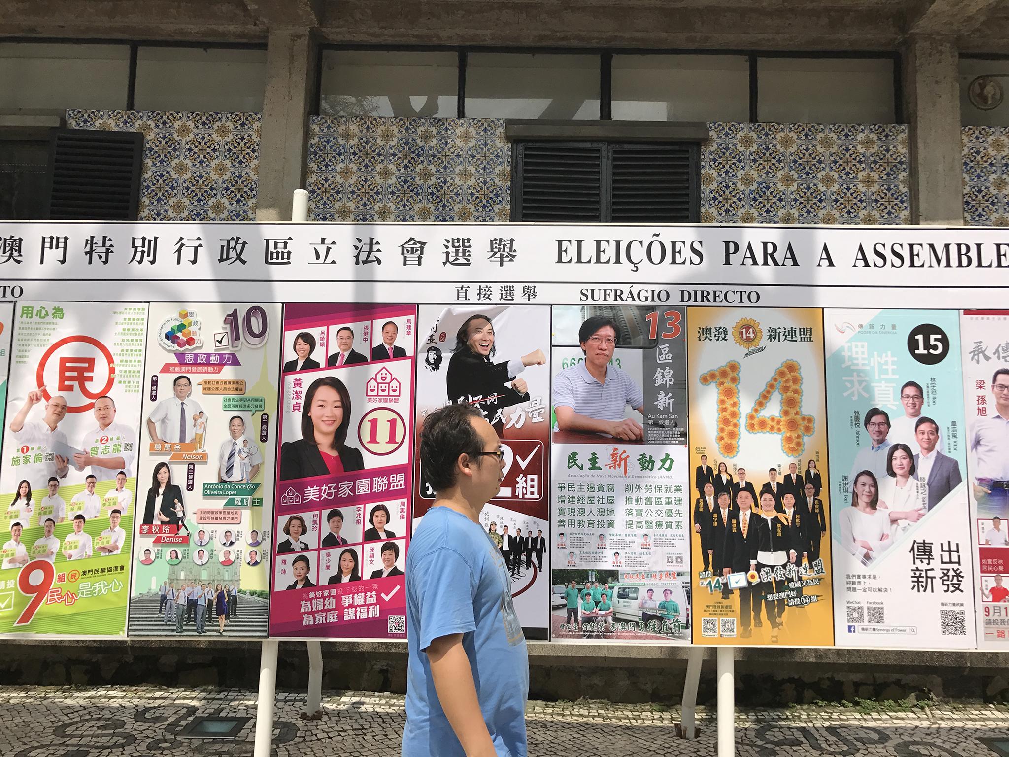 Eleições | Governo encaixa 75 mil patacas com cauções de candidatos