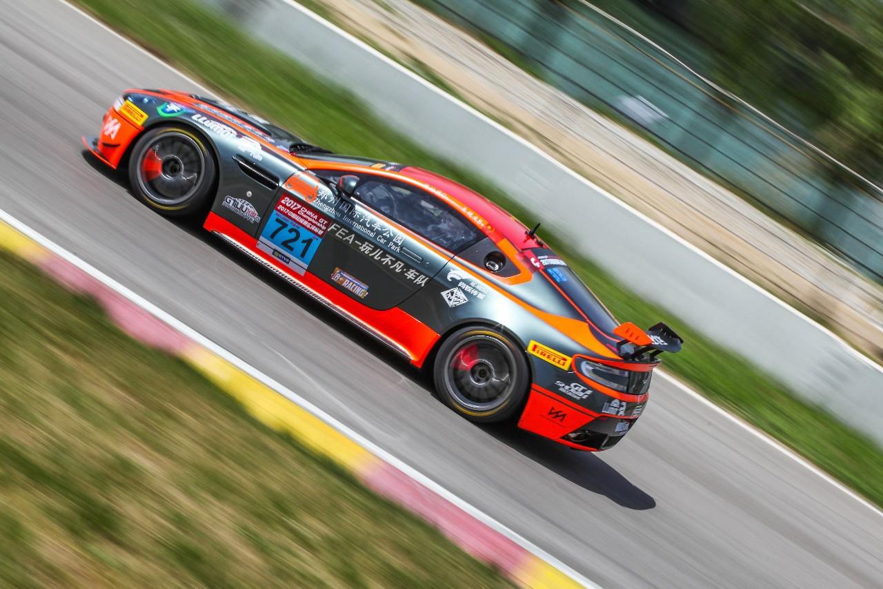 """China GT"" | Ávila vai conduzir um Aston Martin"
