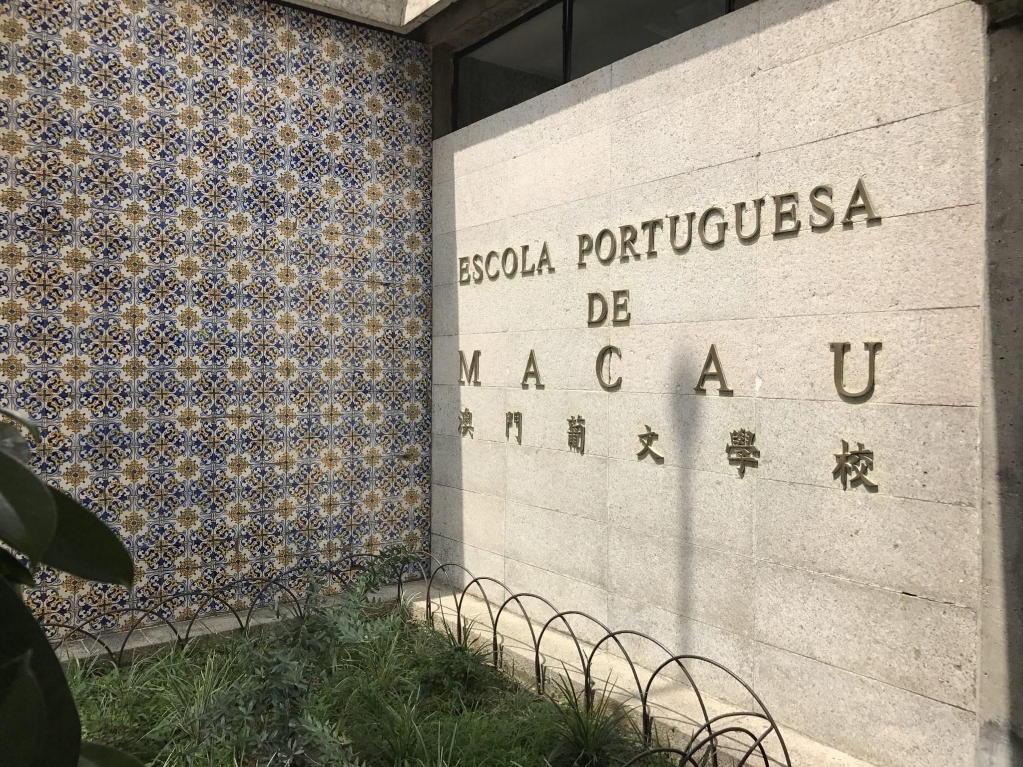 Governo português investiga casos de violência na EPM