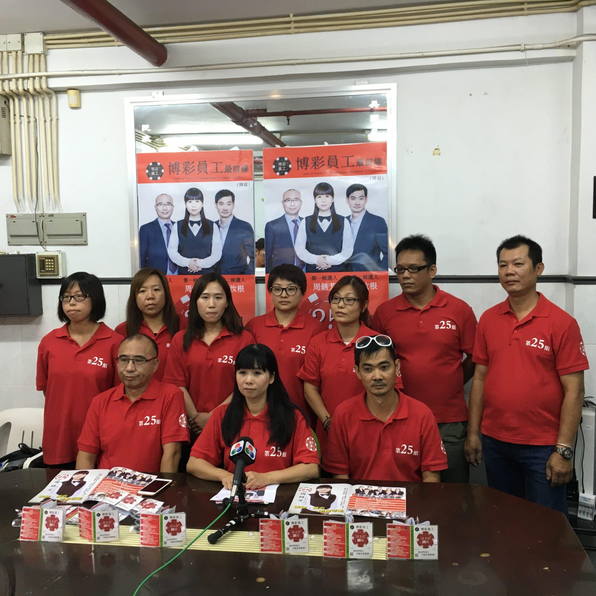 Eleições | Lista de Cloee Chao pede benefícios iguais aos da Função Pública