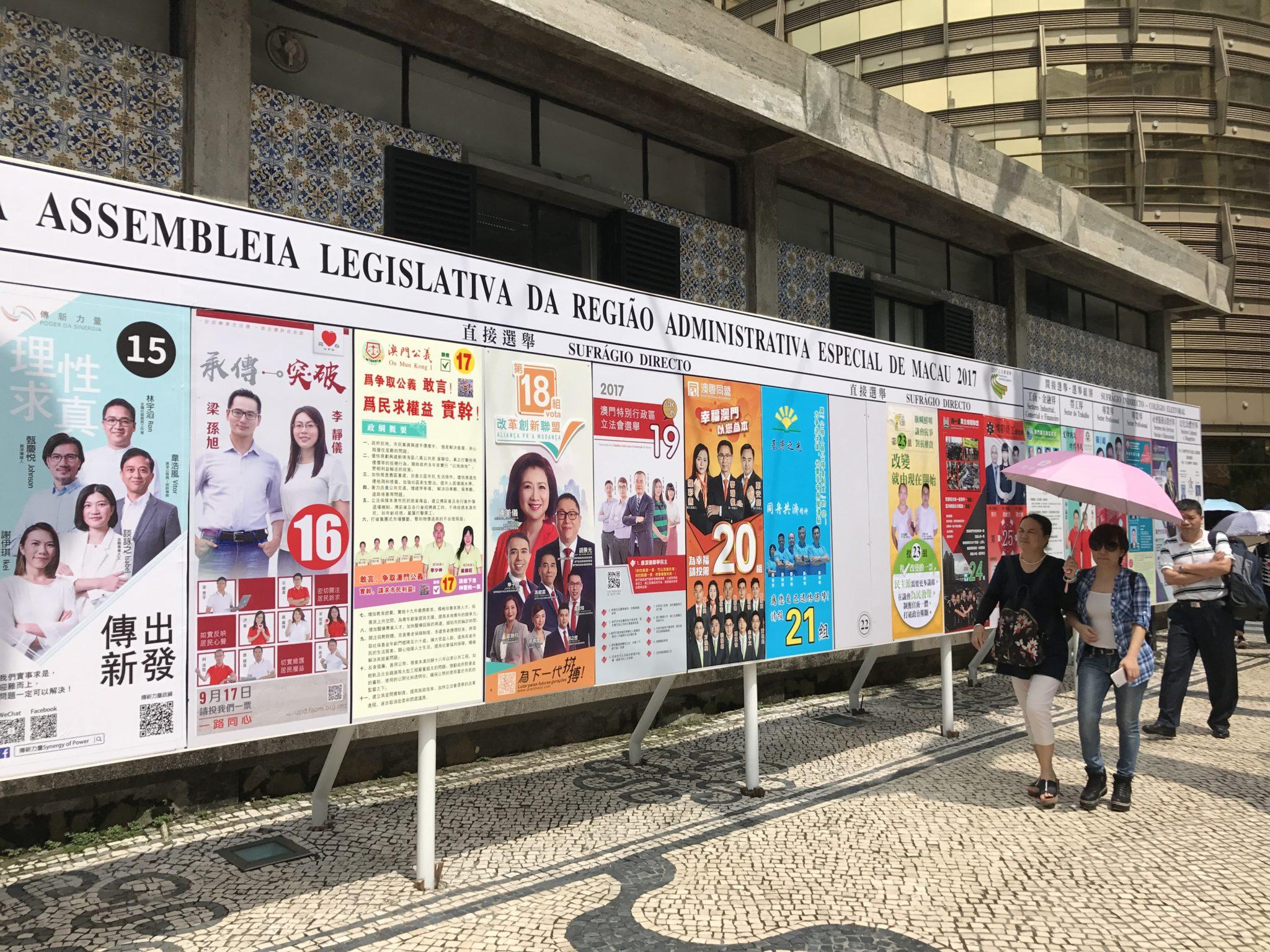 Eleições 2017 | O olhar da comunidade portuguesa sobre a campanha
