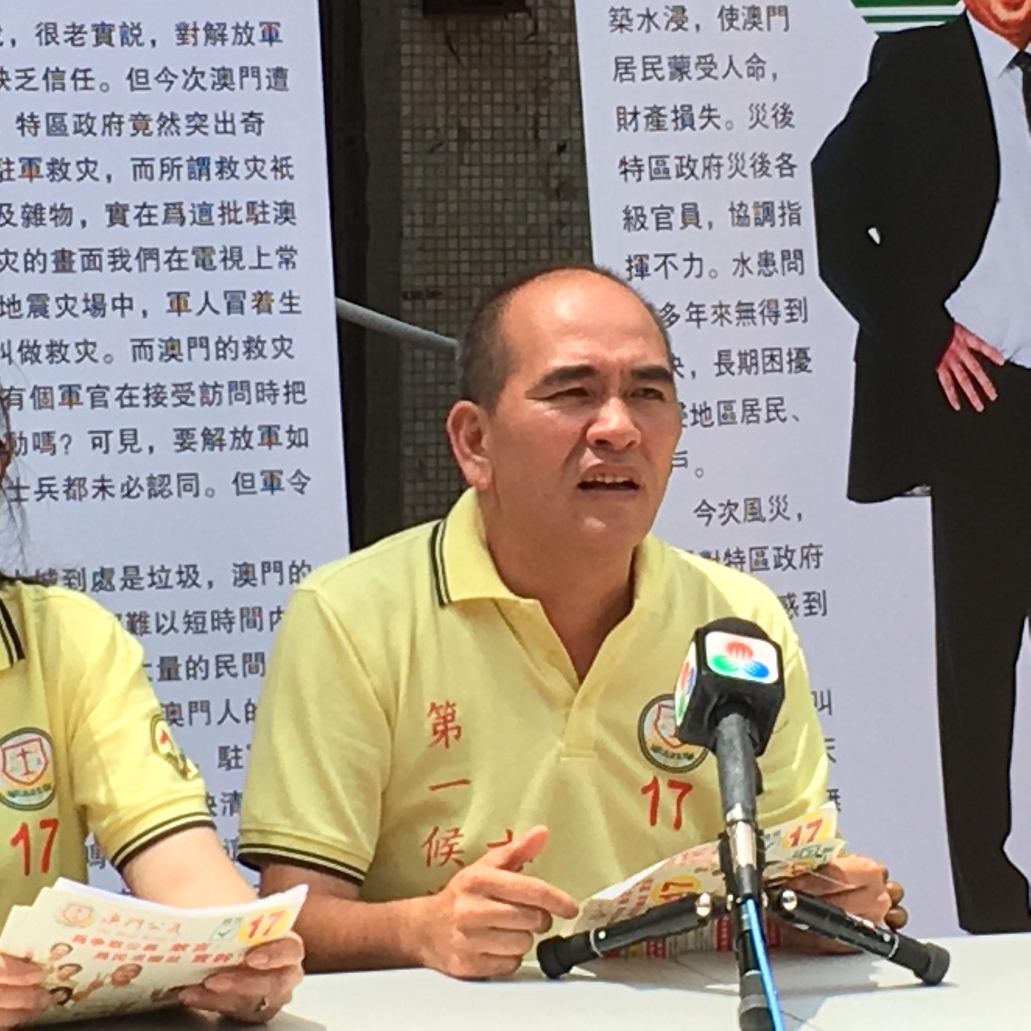 Ou Mun Kong I, mais um programa eleitoral contra não residentes