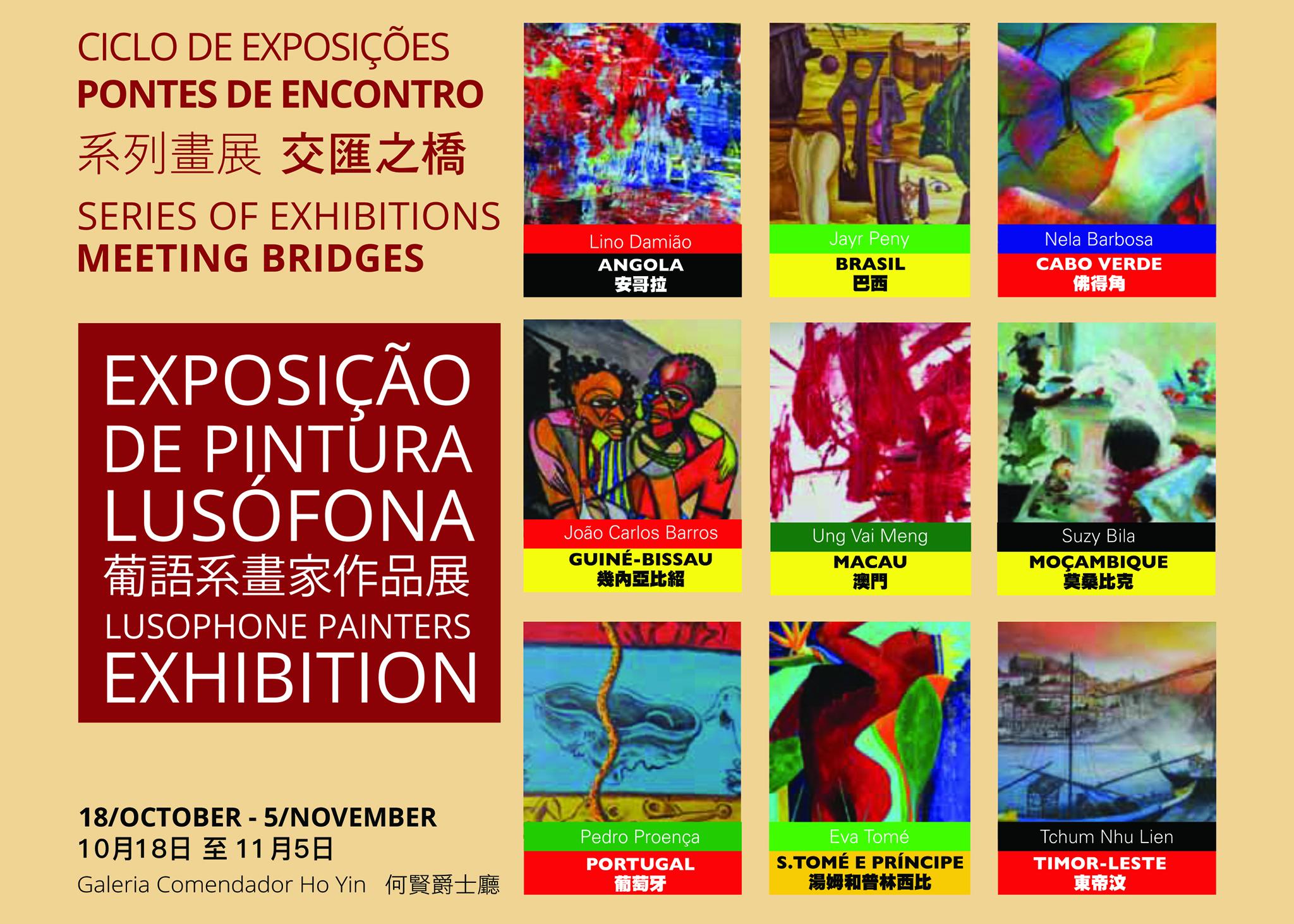Exposição Lusófona no Clube Militar começa amanhã