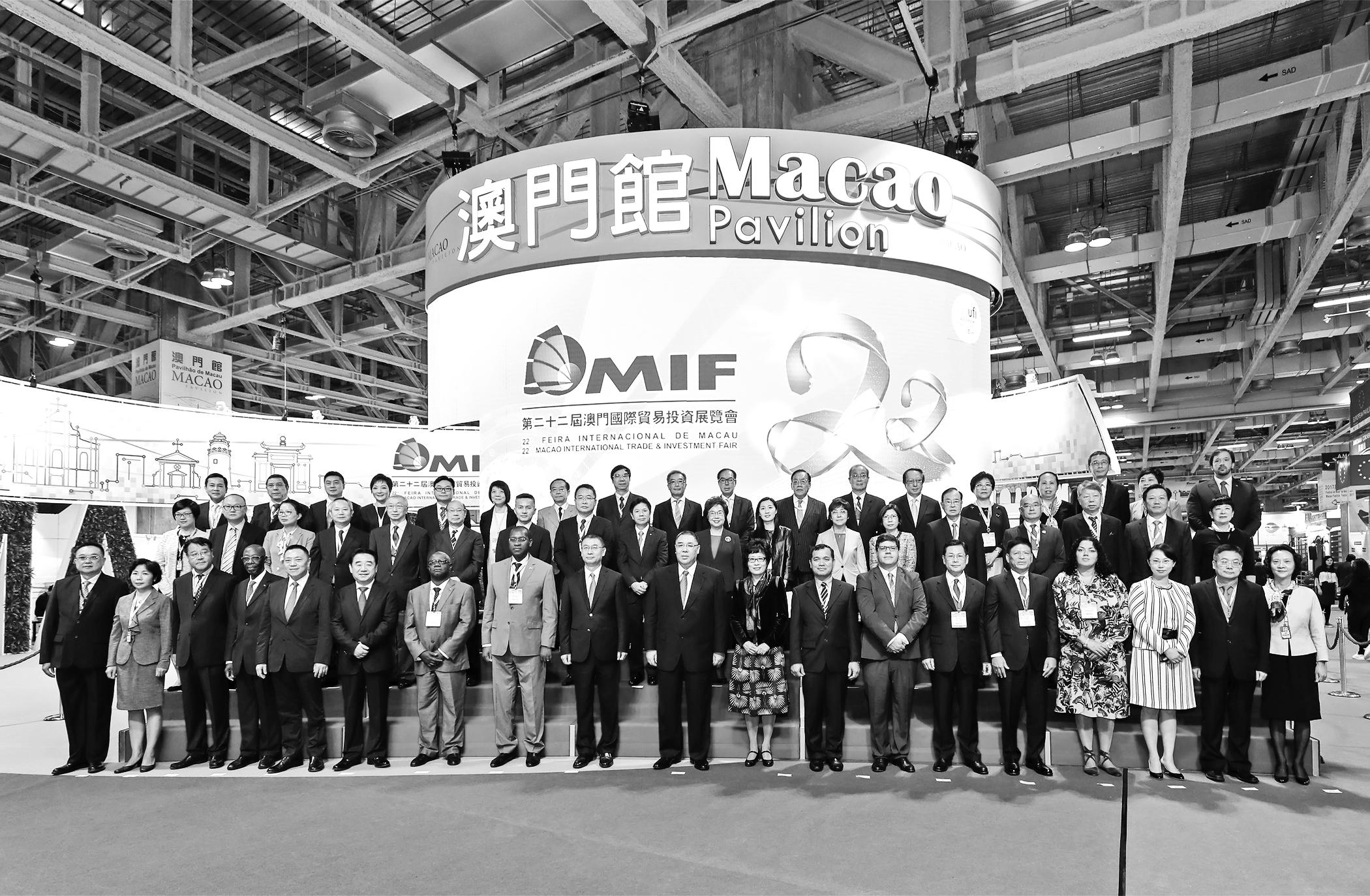 MIF | Secretário de Estado pede aprofundamento de relações