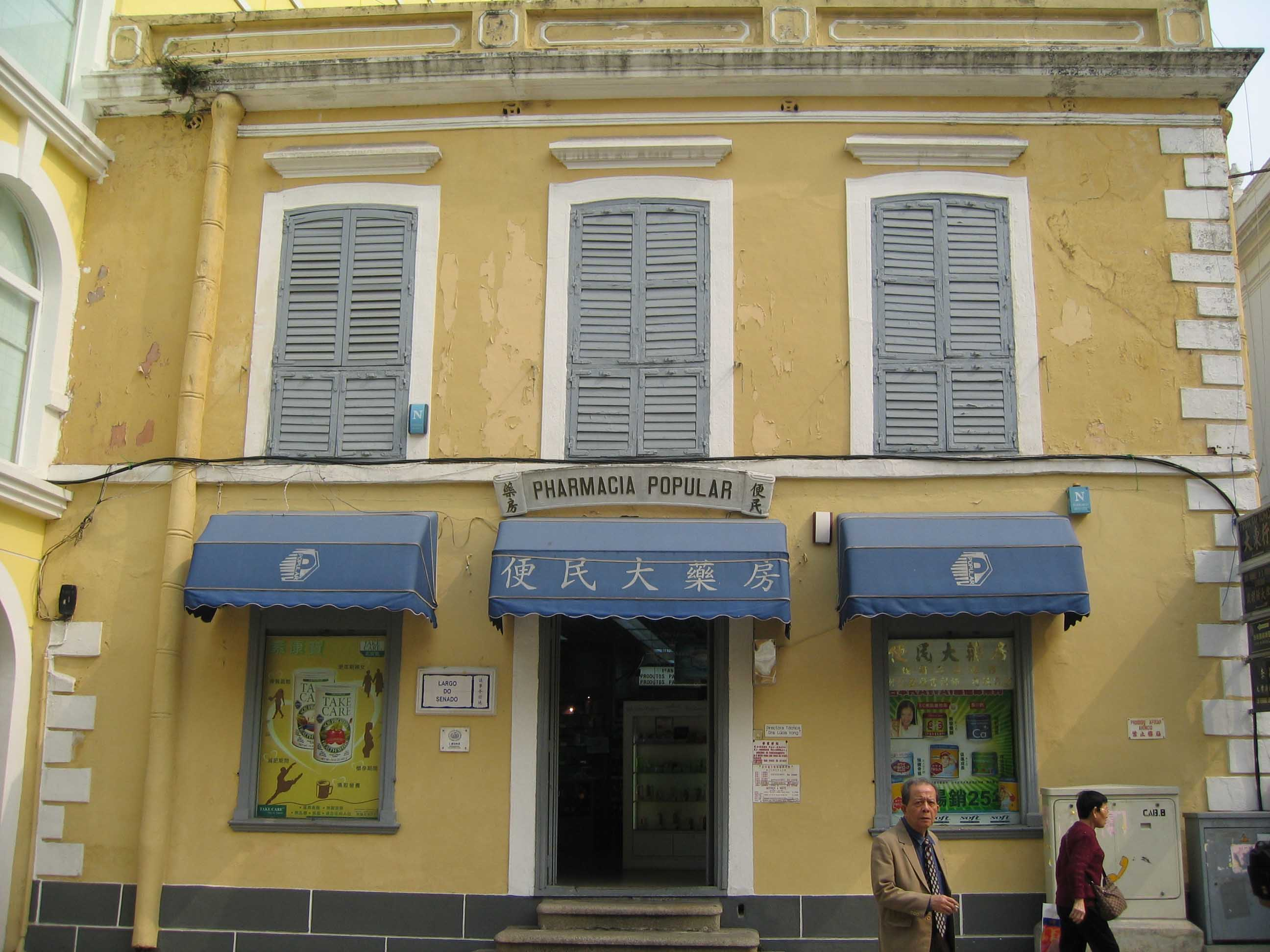A Pharmacia Popular