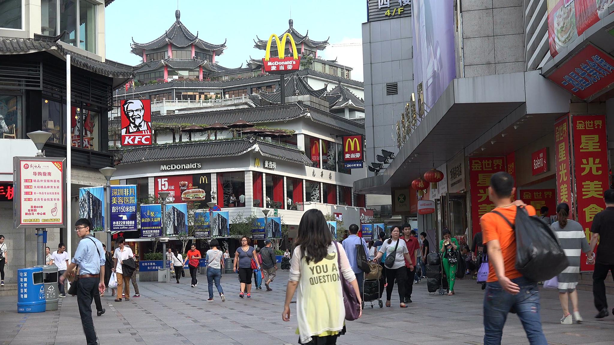 Com pezinhos de lã, a China tornou-se um universo paralelo