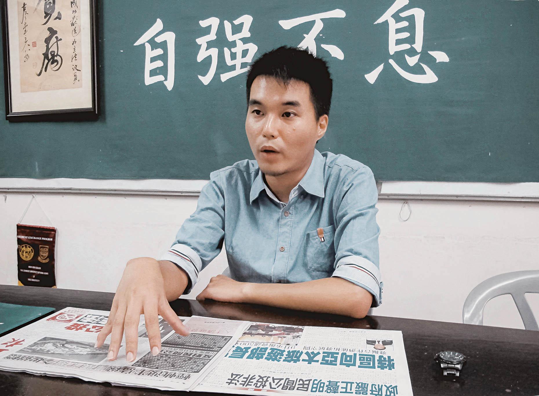 Sulu Sou   Legislador pró-democrata corre o risco de perder mandato