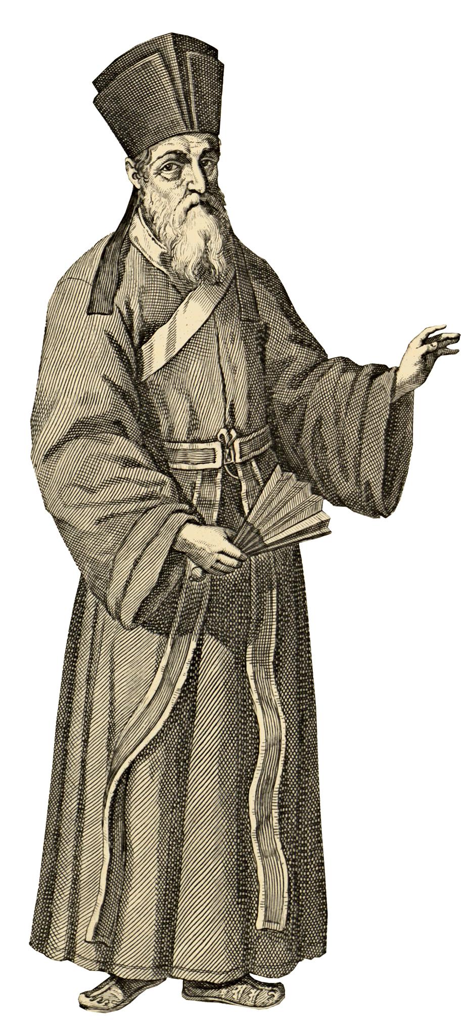 IC | Lançado livro das dinastias Ming e Qing sobre Matteo Ricci