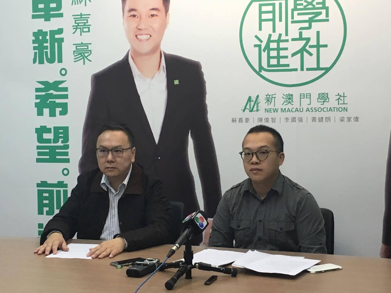 Lei laboral   Novo Macau quer mais tempo para maternidade e paternidade