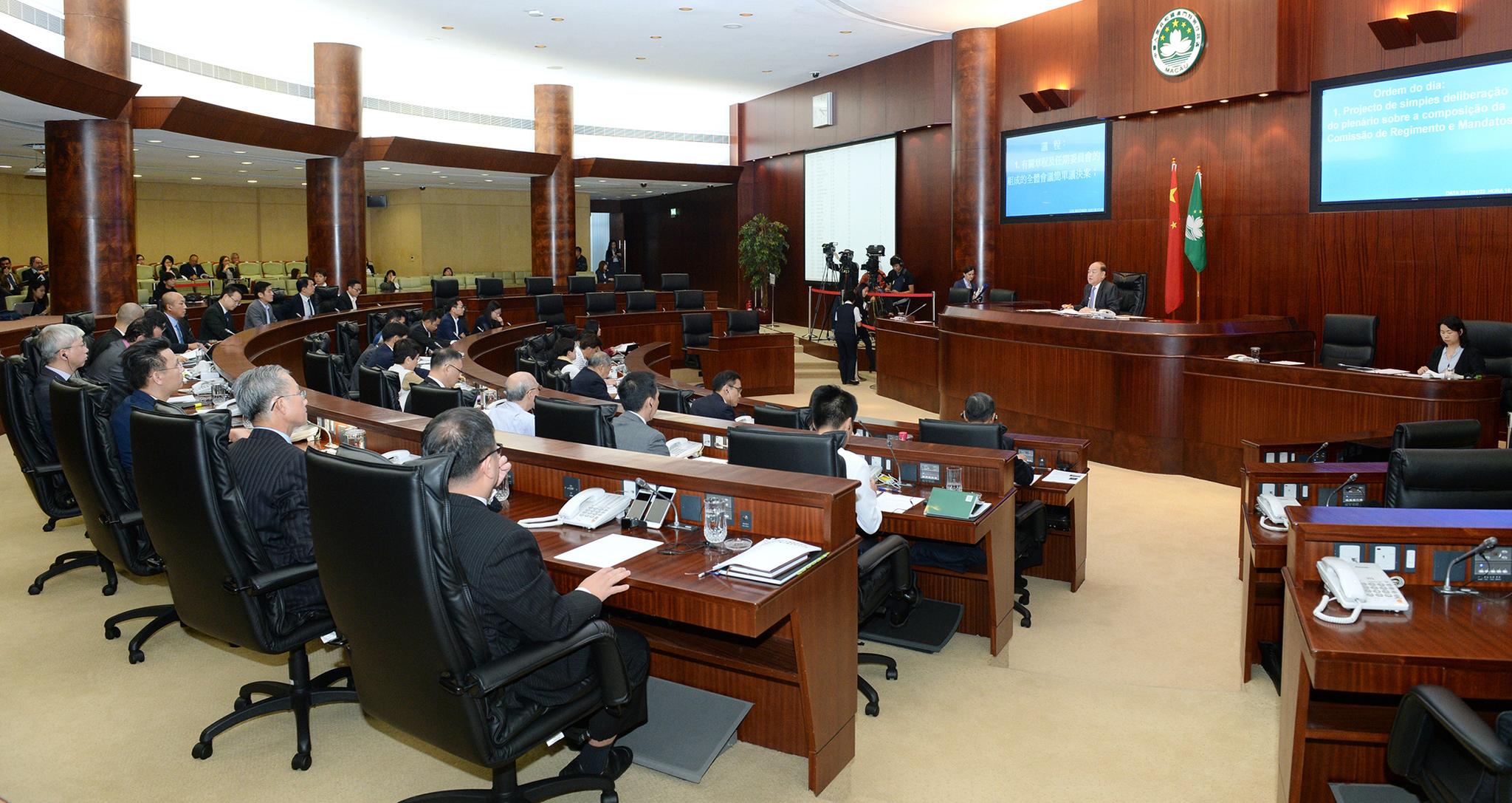 AL   Reuniões de Comissão de Acompanhamento das Finanças Públicas fechadas